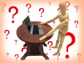 パーマリンク先: デジタル弱者になるな!